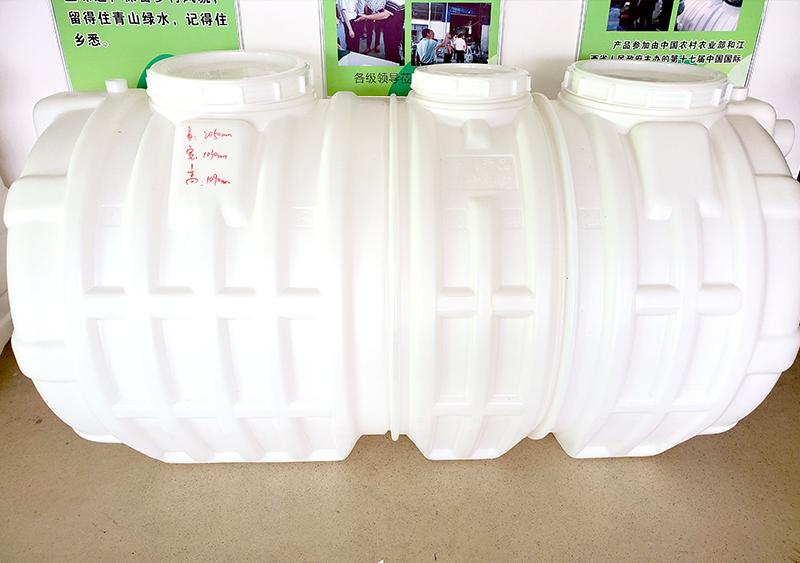 新农村厕改吹塑化粪池
